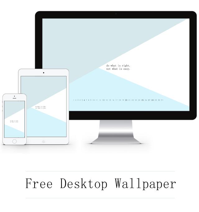 wallpaper_maerz_blick7_neu